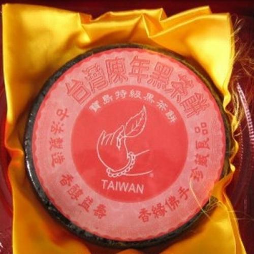 2004 Yushan Fo Shou