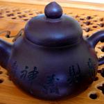 Liu Bao konvička, 2011