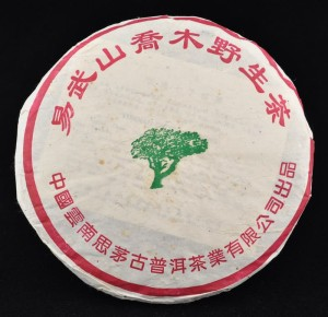 2001 Gu Pu Er Six Famous Mountains: Yiwu obal