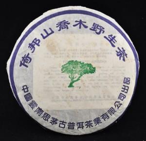 2001 Gu Pu Er: Yi Bang obal