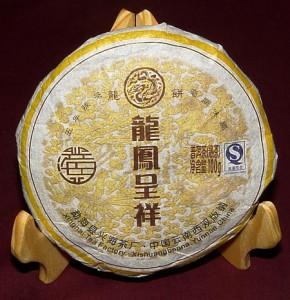 """2009 Xing Hai Xiao Beeng Cha """"Drak"""" - obal"""
