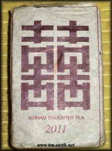 2011 Xi Zi Hao Nu Er Cha obal