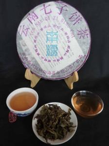 2005 Nannuo Shan 7549 Chi Tse Bing Cha