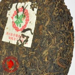2000 Menghai 7542 Apple Green Tea Cake