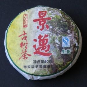 2011 Jingmai Jing Fu obal