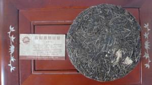 2004 Jinuo Shan You le Beeng koláč