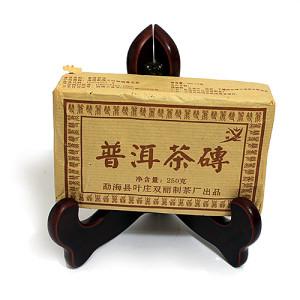 """2005 Yeazhuan Shuangli """"Zao Xiang"""" Zhuan Cha"""